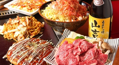 Photo of Japanese Restaurant もんじゃ焼 山吉 at 滋賀県近江八幡市西本郷町東8-6, Japan
