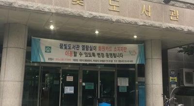 Photo of Library 부천시립꿈빛도서관 at 원미구 신흥로275번길 19, 부천시, South Korea
