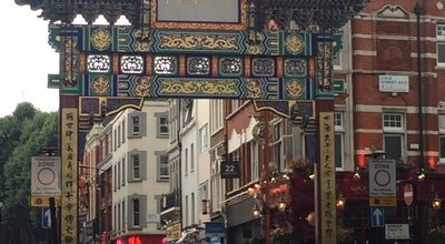 Photo of Neighborhood Chinatown at Gerrard St, London W1S 3DL, United Kingdom