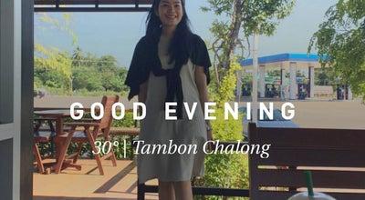 Photo of Coffee Shop Café Amazon (คาเฟ่ อเมซอน) at Chao Fah Tawan Tok Rd., Mueang Phuket 83130, Thailand