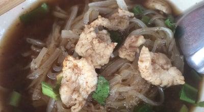 Photo of Asian Restaurant ก๋วยเตี๋ยว 6 บาท at อ.เมือง, Thailand