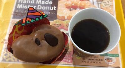 Photo of Donut Shop ミスタードーナツ イオン北戸田ショップ at 美女木東1-3-1, 戸田市, Japan