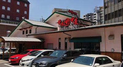 Photo of Dessert Shop 甘味喫茶 おかげ庵 葵店 at 東区葵3-12-18, 名古屋市 461-0004, Japan