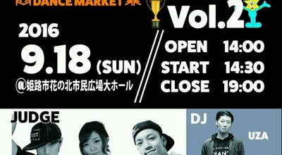 Photo of Comedy Club 花の北市民広場 at 増位新町2-12, 姫路市 670-0806, Japan