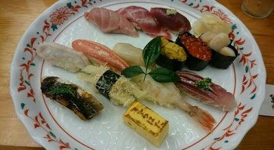 Photo of Sushi Restaurant 鮨 しらはた at 海岸通2-10, 塩釜市 985-0002, Japan