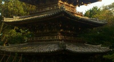 Photo of Buddhist Temple 遠景山 摠見寺 at 安土町下豊浦6367, 近江八幡市 521-1311, Japan