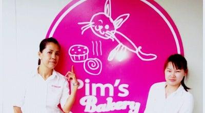 Photo of Bakery Pim's Bakery @ ถนนขวาง at Thailand