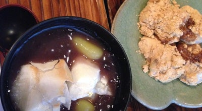 Photo of Japanese Restaurant 和菓子 村上 at 田原本町4-8, 熱海市, Japan