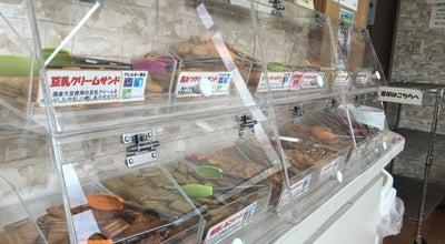 Photo of Dessert Shop しるこサンドの森 あん・びすきゅい at 西之島330, 小牧市 485-0077, Japan