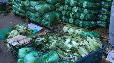 Photo of Farmers Market 수원시농수산물도매시장 at 권선구 세권로 243, 수원시, South Korea