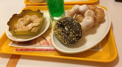 Photo of Donut Shop ミスタードーナツ 日田ショップ at 元町21-9, 日田市 877-0013, Japan