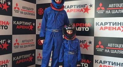 Photo of Go Kart Track Картинг Арена at Улан-Удэ, Russia