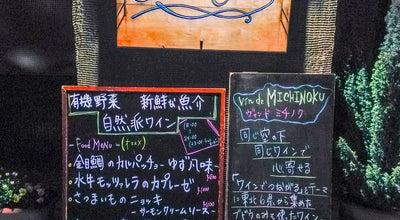 Photo of Cafe 風花 at 駅前大通1-27-5, 豊橋市 440-0888, Japan