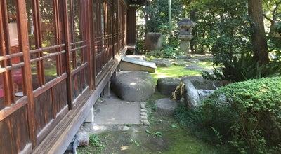 Photo of Historic Site 旧田中家住宅 at 末広1-7-2, 川口市, Japan