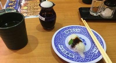 Photo of Sushi Restaurant くら寿司 徳島石井店 at 高川原字加茂野253-1, 石井町 779-3224, Japan