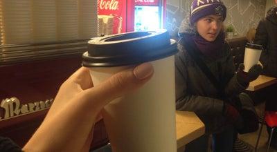 Photo of Coffee Shop Blueberry № 3 at Просп. Ленина, 76, Челябинск, Russia