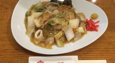 Photo of Steakhouse ニュー三幸 小樽本店 at 稲穂1-3-6, 小樽市 047-0032, Japan