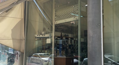Photo of Dessert Shop Χαλβάς Δραπετσώνας Κοσμίδη-Γαβρίλη at Αγίου Δημητρίου 7-9, Δραπετσώνα 186 48, Greece