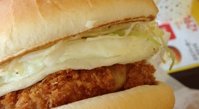 Photo of Burger Joint ロッテリア唐津店 at Japan