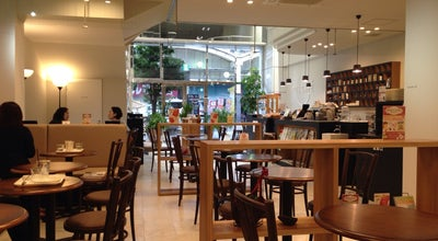 Photo of Cafe POS CAFE at 麻里布町2-9-24, 岩国市 740-0018, Japan