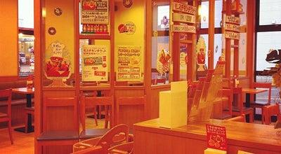 Photo of Burger Joint モスバーガー イオンタウン小郡店 at 小郡前田町3-10, 山口市 754-0023, Japan