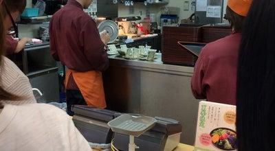 Photo of Japanese Restaurant そば処吉野家 イオンモール橿原店 at 曲川町7-20-1, 橿原市 634-0837, Japan