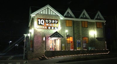 Photo of Karaoke Bar カラオケ歌若丸 佐倉駅前店 at 大崎台1-4-17, 佐倉市, Japan