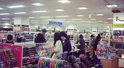 Photo of Bookstore MARUZEN 那覇店 at 牧志1-19-29, 那覇市, Japan