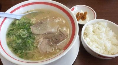 Photo of Food 武蔵ラーメン 大牟田店 at 甘木3-3, 大牟田市 837-0905, Japan
