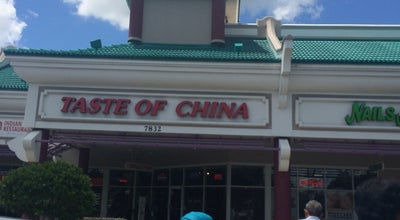 Photo of Chinese Restaurant Taste of China at 7832 W Irlo Bronson Memorial Hwy, Kissimmee, FL 34747, United States