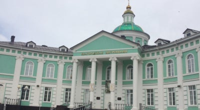 Photo of Historic Site Белгородская митрополия at Russia