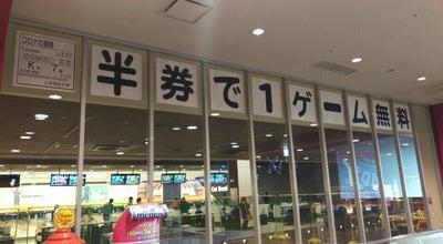 Photo of Bowling Alley コロナキャットボウル福山 at 広島県福山市一文字町24-1, Japan