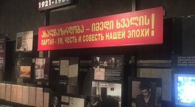 Photo of History Museum Museum of Soviet Occupation | ოკუპაციის მუზეუმი at 3 Rustaveli Ave., Tbilisi, Georgia