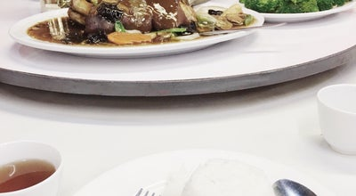 Photo of Chinese Restaurant Mandarin Restaurant at Mac Arthur Hwy, Philippines
