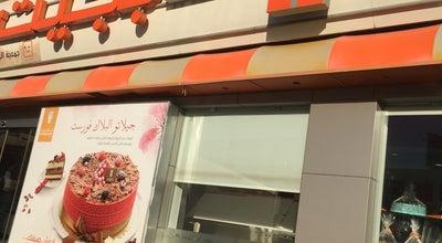 Photo of Bakery La Baguette at Kuwait