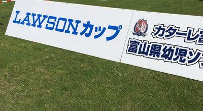 Photo of Playground げんき広場 at 南中田368, 富山市 939-8234, Japan