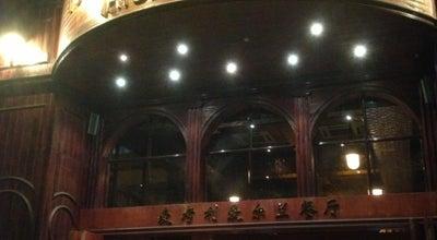 Photo of Bar McCawley's Irish Pub at Shop 16, Hua Cheng Avenue | 花城大道16号101铺, Guangzhou, Gu, China