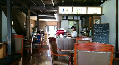 Photo of Cafe カフェ ドローム at 富岡51-4, 富岡市 370-2316, Japan