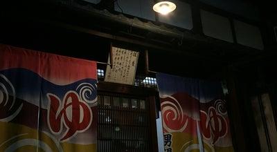 Photo of Spa 柳湯 at 左京区新柳馬場通仁王門下ル菊鉾町332, Kyoto 606-8364, Japan