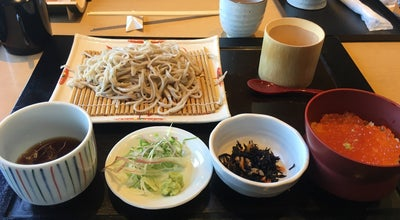 Photo of Japanese Restaurant 旬蔵 at 下多賀1374-44, 熱海市, Japan