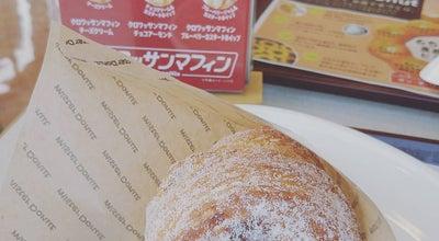 Photo of Donut Shop ミスタードーナツ 石和ショップ at 石和町四日市場1745, 笛吹市 406-0032, Japan