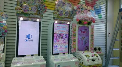 Photo of Arcade フェドラ水戸 at 千波町2017-1, 水戸市, Japan