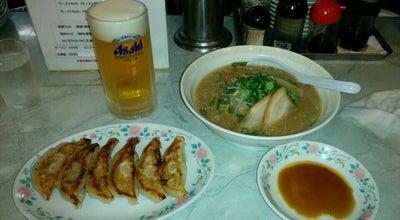 Photo of Chinese Restaurant 中華料理 一来一来 at 向日町南山39-8, 向日市, Japan