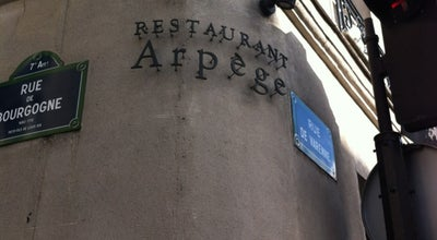 Photo of Vegetarian / Vegan Restaurant L'Arpège at 84 Rue De Varenne, Paris 75007, France