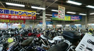 Photo of Motorcycle Shop レッドバロン 名古屋本店 at 北区丸新町87, 名古屋市 462-0063, Japan