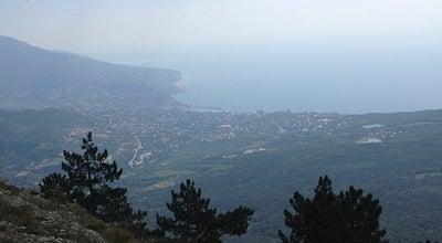 Photo of Mountain Гора Эндек at Ukraine