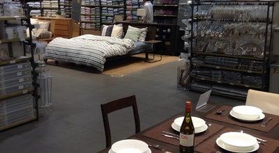 Photo of Furniture / Home Store MUJI 無印良品 at 2 Nanmen Outer St., Tianjin, Ti 300020, China