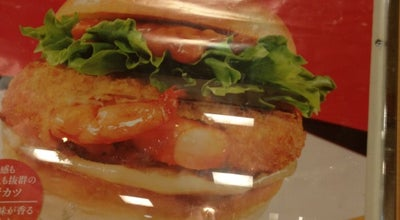Photo of Burger Joint ロッテリア都城平江店 at 平江町139-1, 都城市 885-0021, Japan