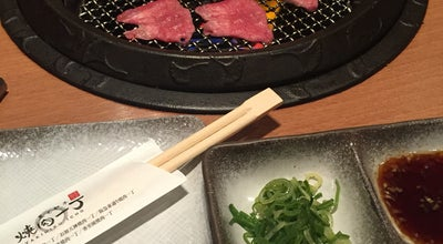 Photo of BBQ Joint 焼肉一丁 南摂津店 at Japan