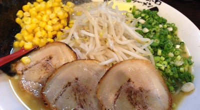 Photo of Food 味噌マニアックス at 小倉南区守恒2-2-14, 北九州市, Japan